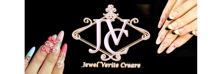 ジュエル ヴェリテ クレアーレ(Jewel Verite Creare)のサロンヘッダー