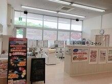 エーナイン 北広島店