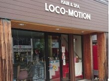 ロコモーション(LOCO-MOTION)