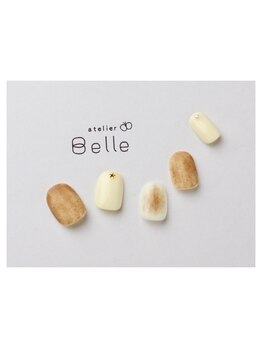 アトリエ ベル(atelier Belle)/いちばん星*