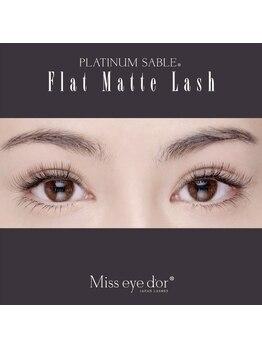 アイラッシュ ラビスタ 四条烏丸店(eyelash la vista)/フラットマットラッシュ