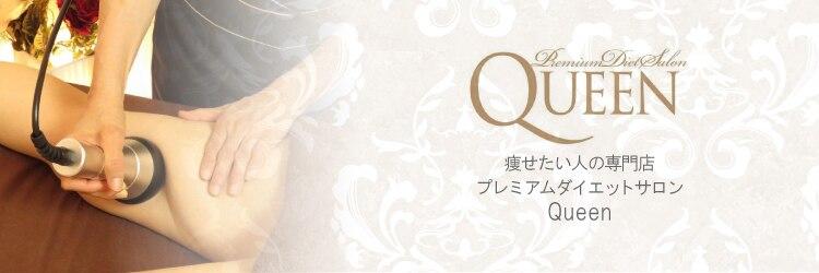 クイーン 大阪梅田店(Queen)のサロンヘッダー