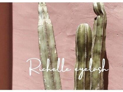 リシェル アイラッシュ小田原店(Richelle eyelash)の写真
