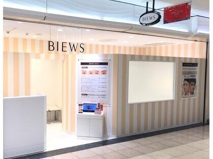 ビューズアイブロウスタジオ 新宿サブナード店(BIEWS EYEBROW STUDIO)