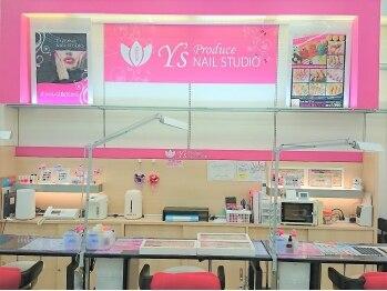 Y'sプロデュースネイルスタジオ イオン南風原店