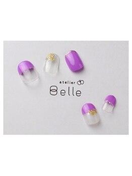アトリエ ベル(atelier Belle)/レベル*