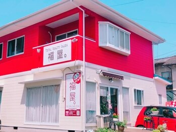 福屋(熊本県合志市)