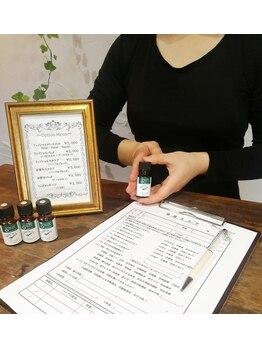 アーユルヴェーダサロン シャンティ(Santih)/<芳香療法*aroma×リンパTR>