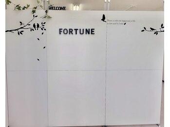 フォーチュン(fortune)