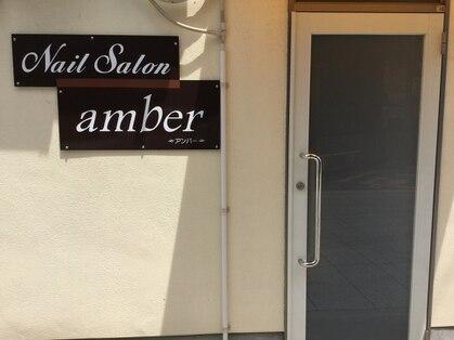 ネイルサロン アンバー(amber)の写真