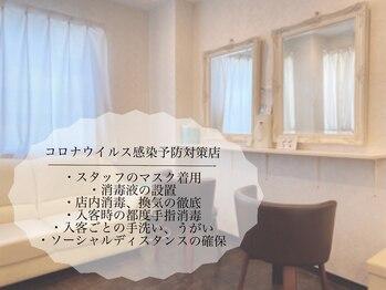 ルミエール 心斎橋店(Lumiere)(大阪府大阪市中央区)