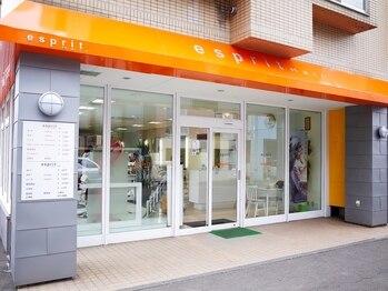 ヘアーエスプリ(Hair esprit)(北海道札幌市西区)