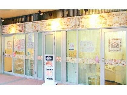 ティアラリュクス 市川南口店(Tiara Luxe)の写真