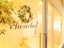 シュシュ(chouchou)