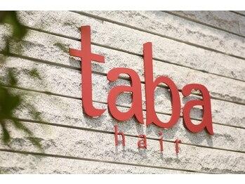 タバ ヘアー カイカ アイ(taba hair kaika eye)(滋賀県大津市)