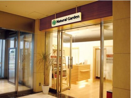 Natural Garden 淀屋橋odona店