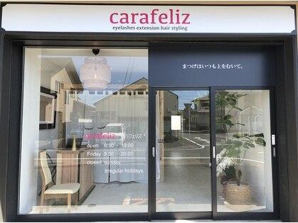 Carafeliz【カラフェリズ】