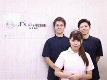 J'Sメディカル整体院 恵比寿 代官山店の雰囲気(横浜の人気NO1サロン♪清潔感のある落ち着いた院内です♪)