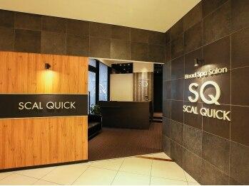 スカルクイック 大阪店(SCAL QUICK)(大阪府大阪市北区)