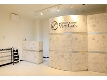 ベリーラッシュ 渋谷店(VeryLash)