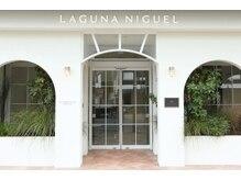 ラグナニゲル(LAGUNA NIGUEL)