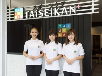 スポーツケア タイセイカンプラス 名城公園店(TAiSEiKAN+)(愛知県名古屋市北区)