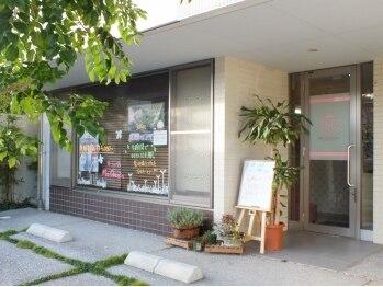 マシャンブレ(Ma Chambre)(高知県高知市)