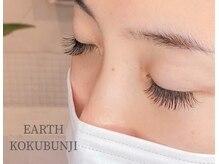 アース コアフュールボーテ アイラッシュ 国分寺店(EARTH coiffure beaute Eyelash)の雰囲気(持続力◎軽いつけ心地のフラットラッシュ☆)