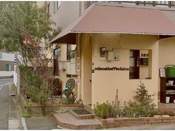 ポーラ エクレール中春日店(POLA)(大分県大分市)