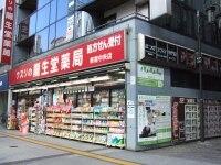 クイーンズワックス 新宿店(Queen's Wax)