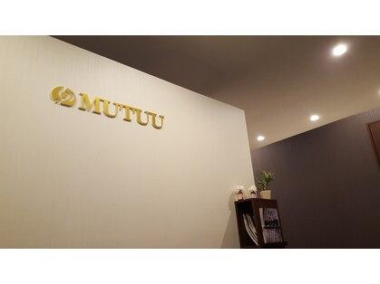 脱毛サロン ムツー(MUTUU)の写真