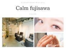 カルム 藤沢(Calm)