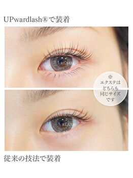 アイラッシュ ラビスタ 四条烏丸店(eyelash la vista)/アップワードラッシュ