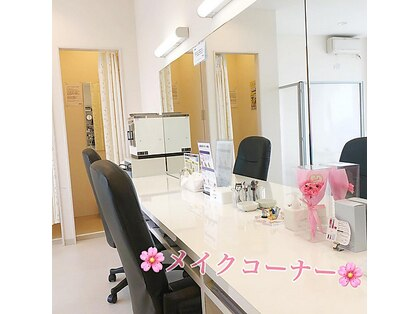 ポーラ くらしき 平田店(POLA)の写真