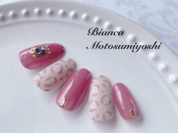 ビアンカ 元住吉店(Bianca)/ガーリーレオパードネイル¥8980