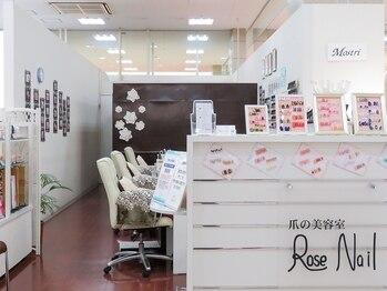 ローズネイル FKDショッピングモール宇都宮インターパーク店(栃木県宇都宮市)