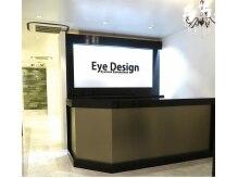 アイデザイン 銀座店(Eye Design)の雰囲気(国内外に7店舗を展開する人気店!)