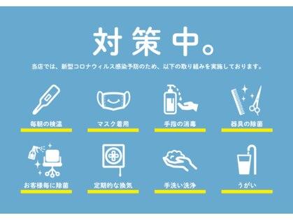 サインポスト ふじみ野店(sign post)の写真