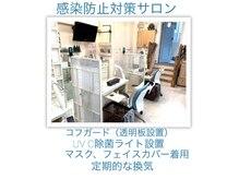 シンプリーネイル 表参道店(Simpliee Nail)