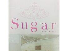ネイルサロンシュガー(Sugar)