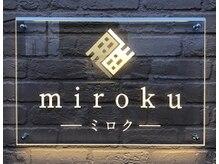 ミロク(miroku)の詳細を見る