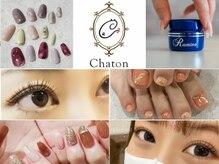 ネイルアンドアイラッシュ シャトン(Chaton)