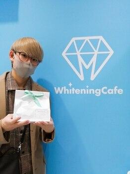 ホワイトニングカフェ 池袋東口店/ホームケアも大切です!
