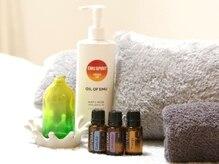 シーブルーム(C-BLOOM)/赤ちゃんの肌ケアに使えるオイル