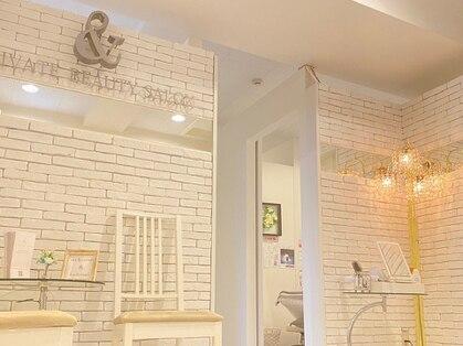 プライベートビューティーサロン アンド 八王子店(Private Beauty Salon &)の写真