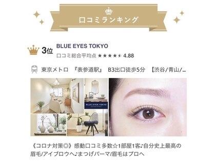 ブルーアイズトーキョー(BLUE EYES TOKYO)の写真