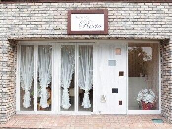 ネイルサロン レリア(nail salon Reria)