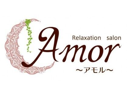 アモル(Amor)の写真