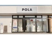 ポーラ 下松店(POLA)の詳細を見る