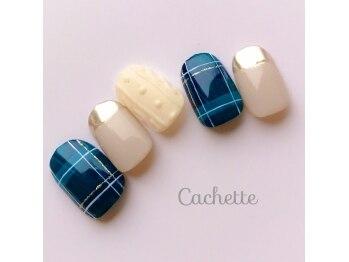 カシェット(Cachette)